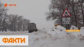 Более 850 ДТП, пробки в Киеве достигли пика - снегопад в Украине продолжается