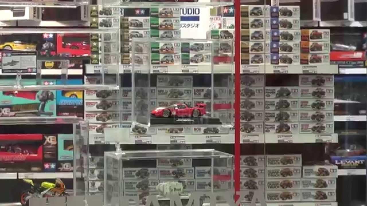 Tamiya - iParkmall Shop (한국타미야 아이파크몰 직영샵) -
