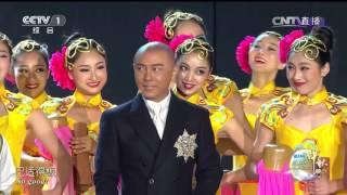 【2015中秋晚会分段】情景歌舞《四川味道》表演:张卫健丁强曾小龙等