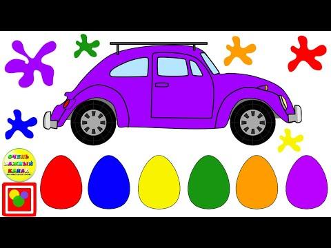 Учим цвета, цифры и животных. Машинки и яйца. Развивающие мультики про машинки