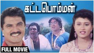 Kattabomman - Full Movie | Sarath Kumar, Vineetha, Nagesh | Deva | Tamil Comedy Movie
