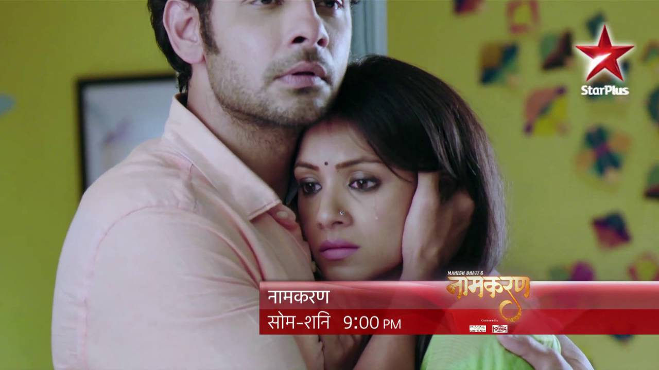 Download Naamkarann : Avni's Innocent Question