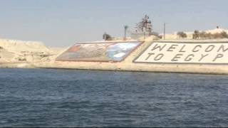 New Suez Canal: the road to opening the Statue of Egyptian worker in July 2015