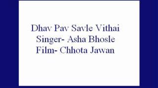 Dhav Pav Savle Vithai- Asha Bhosle (Chhota Jawan).