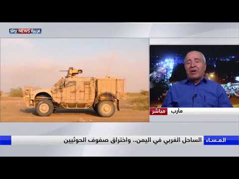 الساحل الغربي في اليمن.. واختراق صفوف الحوثيين  - نشر قبل 8 ساعة