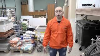 видео Бумага наждачная применение, маркировка наждачной бумаги