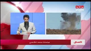 معارك ضارية وغارات مكثفة في نهم شرقي #صنعاء | مراسلنا محمد الشعبي - يمن شباب