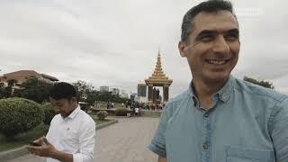 ماجراجویی های ارزان - کامبوج