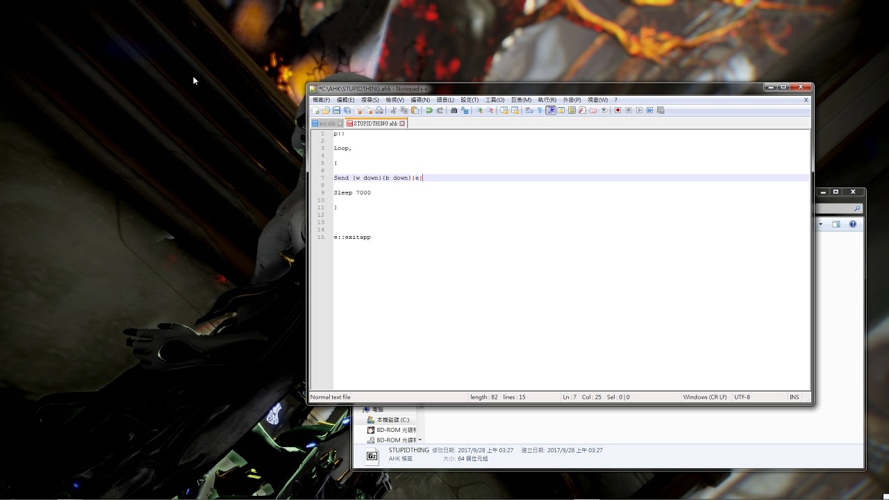 how to make a warframe auto slide attack script on autohotkey