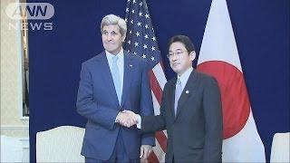 10日から広島で始まるG7外相会合で、原爆を投下したアメリカの国務長官...