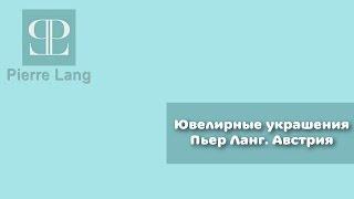 Приглашение на обучение профессии Стилист-Ювелир