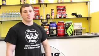 Смотреть Спортивное Питание. Советы При Покупке - Спортивное Питание Цены(Профессиональные спортсмены выбирают только ЭТОТ протеиновый коктейль! Подробнее на моём блоге: http://vk.cc/3N1rH..., 2015-05-27T04:33:30.000Z)