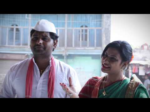 Bombay Super Marathi Advertise