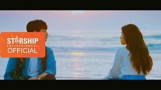 [Teaser] 소유(SOYOU) - 제주도의 푸른 밤