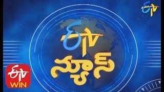 9 PM | ETV Telugu News | 25th February 2020