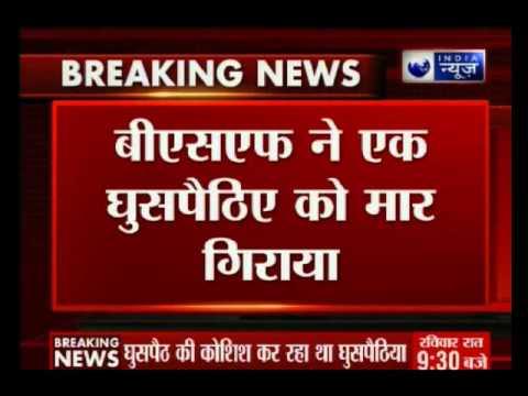 BSF officials killed a terrorist in Gurdaspur district