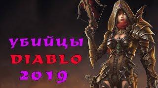 5 самых ожидаемых изометрических Action/RPG 2019 в стиле Diablo