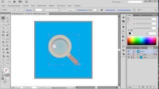Adobe Illustrator для начинающих, урок 2, рисуем лупу