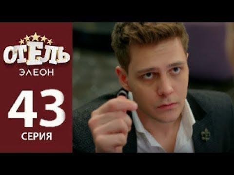 Воронины (3 сезон, Сериал) — смотреть онлайн все серии в