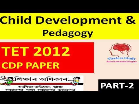 TET 2012 Question Paper Solution || Assam TET 2012 Question Paper | CDP MCQs