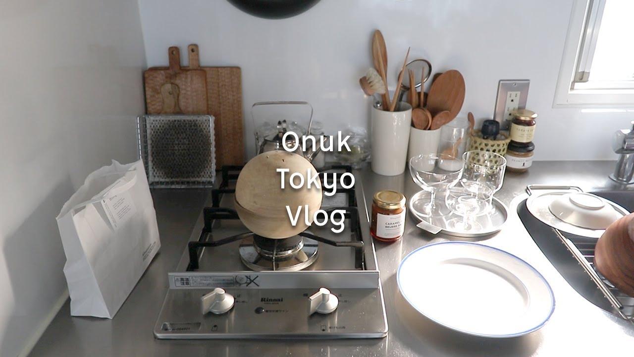 도쿄일상 브이로그, 에비스 filtopierre카페 투어, 恵比寿のカフェ ...