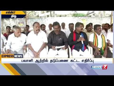 Coimbatore farmers protest against Kerala