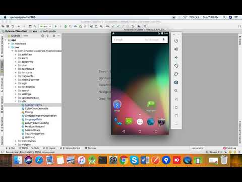 Quickad Classified Android App Documentation - YouTube