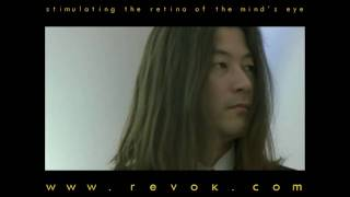 VITAL (2004) Japanese trailer for Shinya Tsukamoto's inquiry into the nature of the flesh