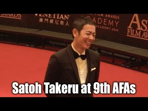 Satoh Takeru 佐藤健 at the 9th Asian Film Awards Red Carpet