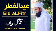 Eid ul Fitr 2020  Special Bayan - Molana Tariq Jameel Latest Bayan 24 May 2020