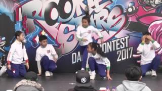 8 浸信會呂明才小學|小學組排舞|Rookie Stars