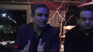 ΔΗΜΟΚΡΑΤΙΚΗ ΣΥΜΠΑΡΑΤΑΞΗ: Η σύσκεψη στην Τρίπολη και το κάλεσμα για ένωση δυνάμεων