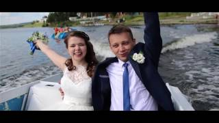Наша свадьба 2016 Артем и Ирина