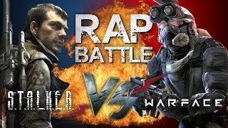 Рэп Баттл - Warface vs. S.T.A.L.K.E.R.