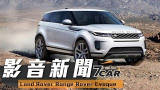 e5648c35b20d0  影音新聞 Land Rover Range Rover Evoque|全新第二代正式亮相