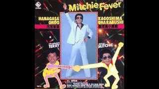 1979年リリースのEP「Mitchie Fever」。 寺内タケシのプロデュースによ...