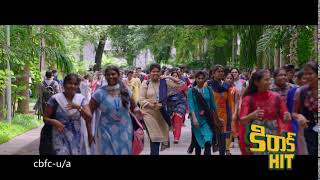 Kirrak Party Kirrak Hit Trailer 03 | Nikhil  | Samyuktha | Simran Pareenja | AK Entertainments