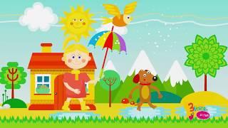 Звуки природи   дитяча пісенька про дощ ☀️️ З любов'ю до дітей