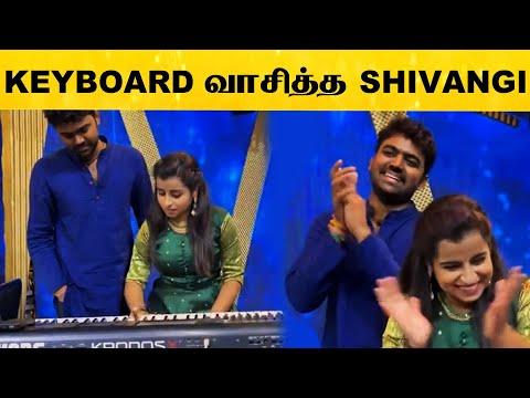 Karthi-யுடன் சேர்ந்து Keyboard வாசித்த Cooku With Comali Shivangi..! | Latest News | Kalakkalcinema