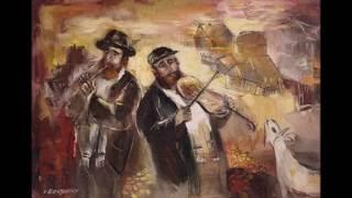 �������� ���� Ицхак Перельман  Клезмерская музыка ������