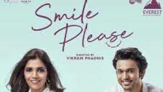 shwaas-de-song-smile-please-movie-marathi-song