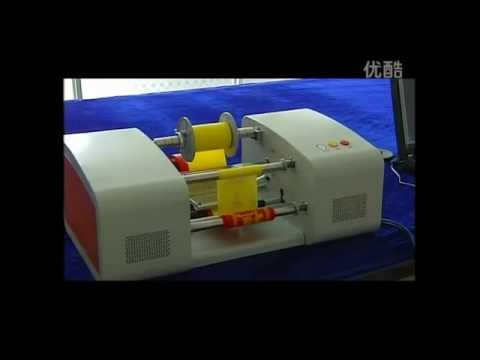 Ribbon Digita Hot Foil Stamping Machine