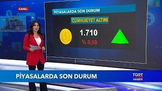 Dolar, Euro ve Altın Bugün Ne Kadar ? | 5 Eylül 2018
