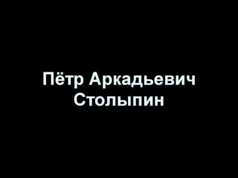 Учебники и пособия по истории России для 6 класса на