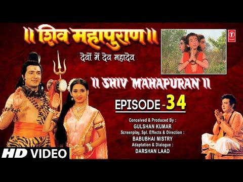 Shiv Mahapuran - Episode 34