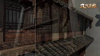 Age of Wushu: Remake - Architecture HD Trailer | PC 2019