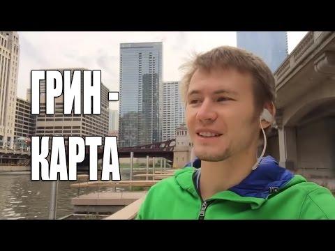 Вакансии компании Мосгортранс, ГУП - работа в Москве