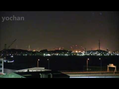 Night view - Negishi Bay area (Port of Yokohama) Japan  夜景・根岸湾付近(横浜港)