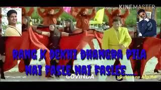 Phool khuchile kana heba old kosli song whats app status by jonty