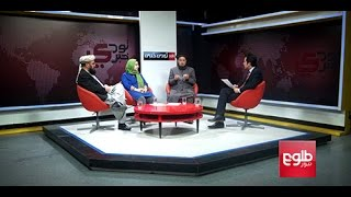 TAWDE KHABARE: Kabul Doubts Pakistan Fulfilled Commitments for Peace Talks